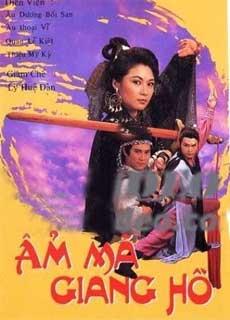 Ẩm Mã Giang Hồ (1987)