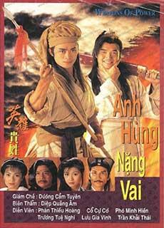 Anh Hùng Nặng Vai (1996)