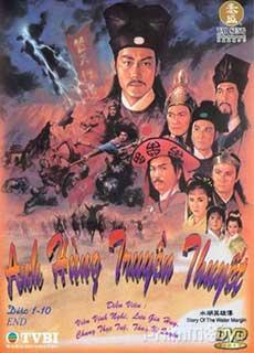 Anh Hùng Thủy Hử - Anh Hùng Truyền Thuyết (1992)