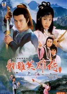 Anh Hùng Xạ Điêu (1982)