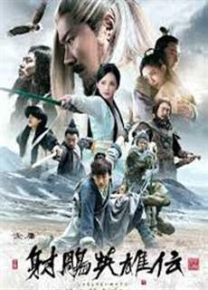 Anh Hùng Xạ Điêu (2017)