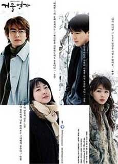 Bản Tình Ca Mùa Đông (2002)