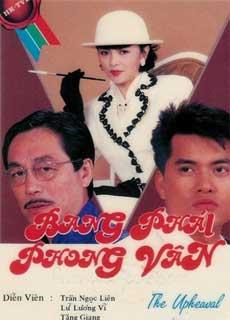Bang Phái Phong Vân (1986)