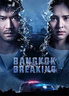 Báo Động Bangkok (2021)