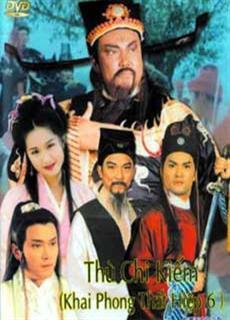 Tân Bao Thanh Thiên (1995)