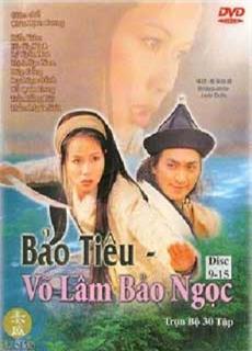 Bảo Tiêu 1: Võ Lâm Bảo Ngọc (1996)