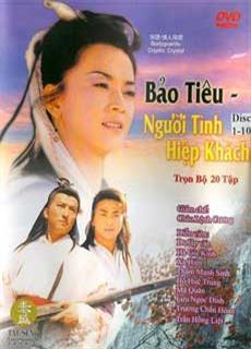 Bảo Tiêu 2: Người Tình Hiệp Khách (1998)
