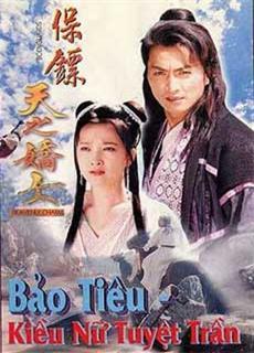 Bảo Tiêu 3: Kiều Nữ Tuyệt Trần (1998)