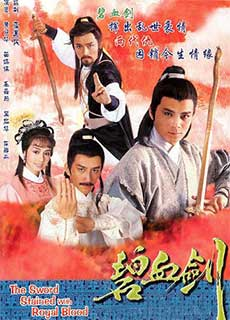 Bích Huyết Kiếm (1985) The Sword Stained With Royal Blood (1985)