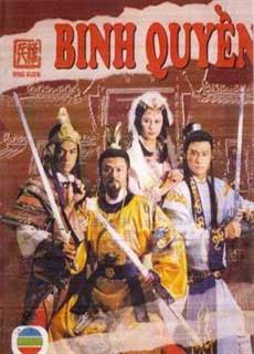 Binh Quyền (1988)