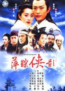 Bình Tung Hiệp Ảnh (2003)