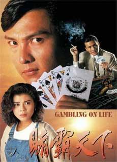Bịp Bá Thiên Hạ (1994)
