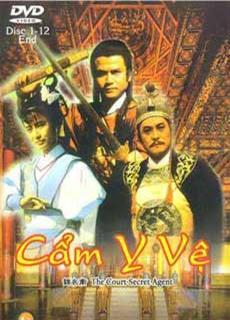 Cẩm Y Vệ (1988)