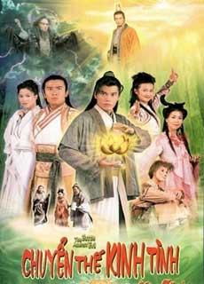 Chuyển Thế Kinh Tình (2002)