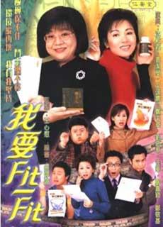 Cơ Hội Mong Manh (2002)
