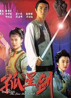 Cô Tinh Kiếm Khách (1994)