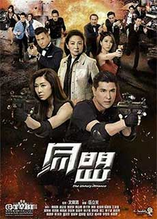 Cộng Sự (2017) The Unholy Alliance (2017)