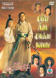 Cửu Âm Chân Kinh (1993) The Mystery Of The Condor Heroes (1993)