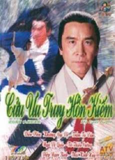 Cửu Ưu Truy Hồn Kiếm (1982)