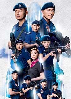 Đặc Cảnh Sân Bay (2020)