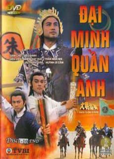 Đại Minh Quần Anh - Tranh Giành Ngôi Báu (1987)