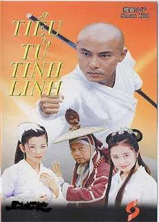 Đại Náo Kim Các Tự - Tiểu Tử Tinh Linh (2001)
