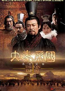 Đại Tần Đế Quốc 1 (2009)