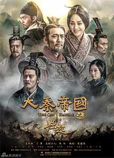 Đại Tần Đế Quốc 3 - Quật Khởi (2017) The Qin Empire 3 (2017)