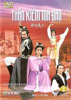 Đao Tiên Kiếm Thánh - Thần Kiếm Ma Đao (1986)