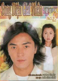 Đối Mặt - Song Diện Giai Nhân (1999)