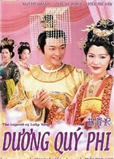 Dương Quý Phi (2000)