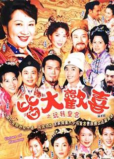 Gia Đình Vui Vẻ (2001)