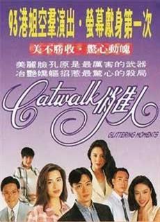 Giai Nhân Kỳ Án (1994)