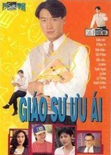 Giáo Sư Ưu Ái - Xin Chào Thầy (1994)