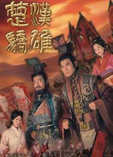 Hán Sở Kiêu Hùng (2004)