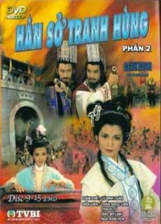 Hán Sở Tranh Hùng (1985)