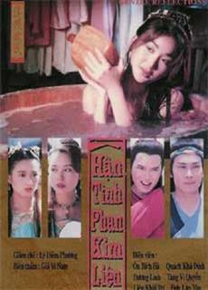Hận Tình Phan Kim Liên - Mối Hận Kim Bình (1994)