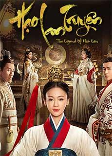 Hạo Lan Truyện (2019)