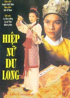 Hiệp Nữ Du Long (1993) The Last Conquest (1993)