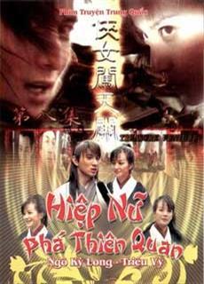 Hiệp Nữ Phá Thiên Quan (2000)