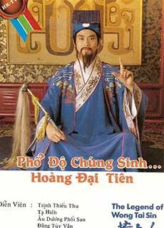 Hoàng Đại Tiên - Phổ Độ Chúng Sinh (1986)