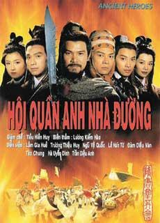 Hội Quần Anh Nhà Đường - Anh Hùng Thời Xưa (1996)