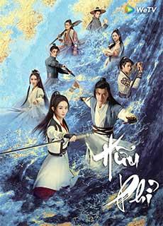 Hữu Phỉ (2020) Legend Of Fei (2020)