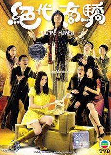 Kẻ Đánh Thuê - Nghĩa Hậu Sinh (2009)