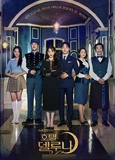 Khách Sạn Ma Quái (2019) Hotel Del Luna (2019)