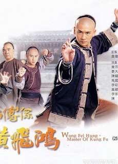 Khí Phách Hoàng Phi Hồng (2005)
