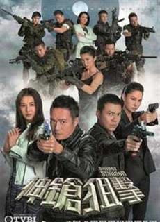 Không Khoan Nhượng (2013)