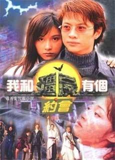 Khử Tà Diệt Ma 1 (1998)