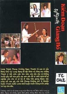 Kiếm Đoạn Giang Hồ (1989)