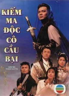 Kiếm Ma Độc Cô Cầu Bại (1990)